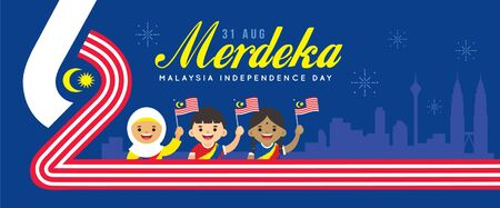 31 August - Malaysia Independence Day banner design. Çizim