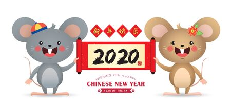 cute cartoon mouse holding chinese scroll with chinese couplet isolated on white background. Chinese new year vector illustration. (translation: happy new year, 2020 year of the rat) Illusztráció