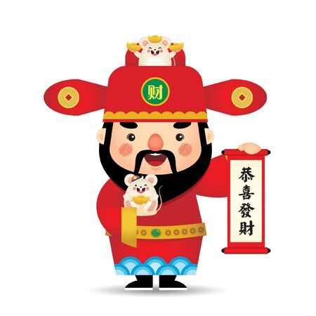 Cute cartoon chinese God of Wealth holding scroll with white mouse holding gold ingot isolated on white background. 2020 chinese new year flat vector design. (translation: Gong Xi Fa Cai year of rat).