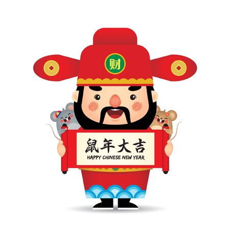 Chinesischer Gott des Reichtums der netten Karikatur mit Maus u. Schriftrolle lokalisiert auf Weiß. 2020 chinesisches Neujahrs-Charakterdesign. (Übersetzung: Mögen Sie viel Glück und alles gut gehen im Jahr der Ratte).