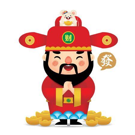 Netter chinesischer Gott des Reichtums u. weiße Maus der Karikatur, die Goldbarren lokalisiert auf weißem Hintergrund hält. 2020 chinesisches neues Jahr flaches Vektordesign. (Übersetzung: Huat, viel Glück im Jahr der Ratte).
