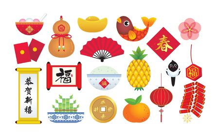 Chinese new year item set in flat vector design isolated on white background. (translation: Happy new year ; blessing)