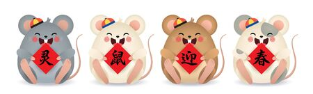 2020 year of the rat. Cute cartoon mouse with chinese couplet isolated on white background. Chinese new year design element. (caption: rat celebrate new year) Illusztráció