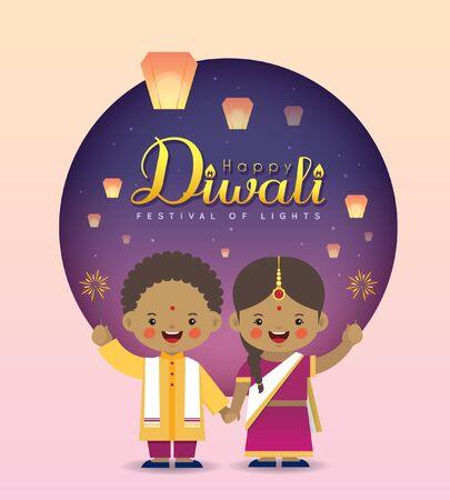 Diwali or Deepavali greeting card. Cartoon Indian children with fireworks & sky lanterns in flat vector illustration. (caption: Festival of Lights