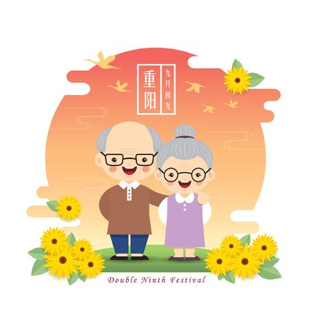 Double Ninth Festival illustration. Cartoon old couple with chrysanthemum. (caption: Chung Yeung festival, 9th of September) Фото со стока - 130770586