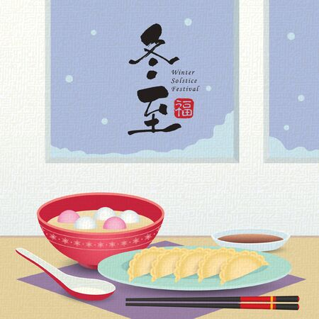 Dong Zhi - Winter Solstice Festival. Jiao Zi (dumplings) & Tang Yuan (sweet dumpling soup) in flat vector illustration. (caption: winter solstice festival, blessing)