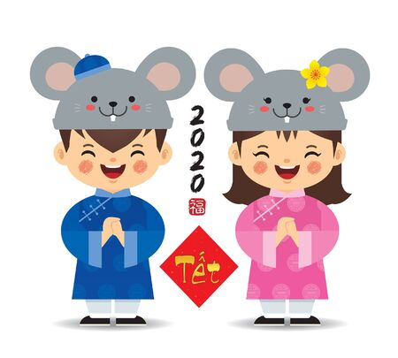 Cute cartoon vietnamese boy & girl with mouse hat isolated on white background. 2020 year of the rat - Vietnamese new year flat design. (translation: Lunar new year)