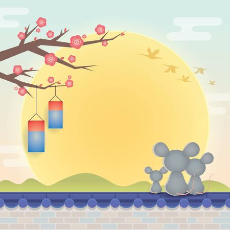2020 Korean New Year or Seollal greeting template. Cartoon mouse family with sunrise & cherry blossom on spring landscape background. Year of the rat flat vector illustration.