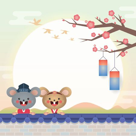 2020 Korean New Year or Seollal greeting template. Cartoon mouse wearing hanbok with sunrise & cherry blossom on spring landscape background. Year of the rat flat vector illustration.