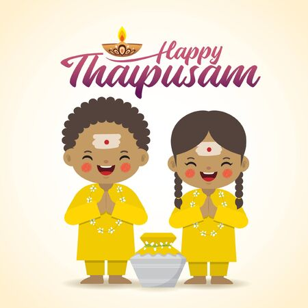 Thaipusam or Thaipoosam - festival celebrated by the Tamil community.