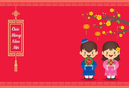 Vietnamese new year (Tet) template design. Cute cartoon vietnamese couple holding watermelon & banh chung (rice cake) with yellow apricot blossom trees on red background. (text: lunar new year)