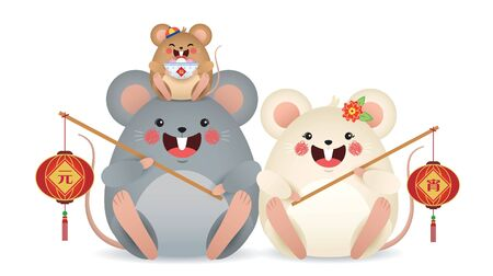 Chinese lantern festival or Yuan Xiao Jie. Cartoon mouse family holding lantern & sweet dumpling soup. 2020 year of the rat - chinese new year flat design. (caption: chinese lantern festival) Çizim