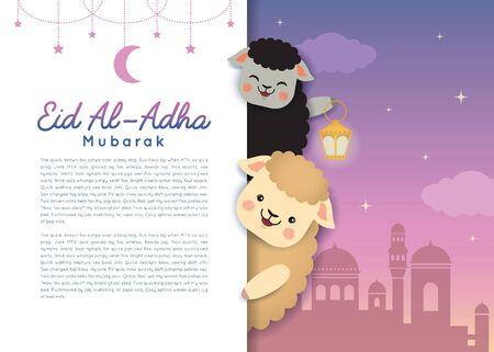Eid Al Adha mubarak template or copy space. Cute cartoon black sheep and white sheep with mosque & fanoos lantern. Festival of Sacrifice vector illustration. Ilustrace