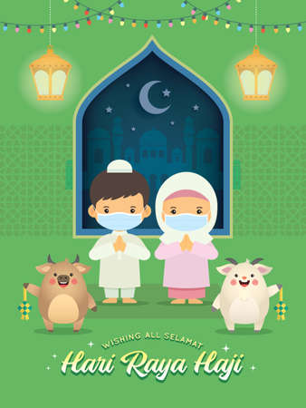 Eid al-Adha or Hari Raya Haji, the Festival of the Sacrifice. Cute cartoon muslim wearing face mask with cow & goat, fanoos lantern, mosque & window frame. Kurban Bayrami flat vector illustration.