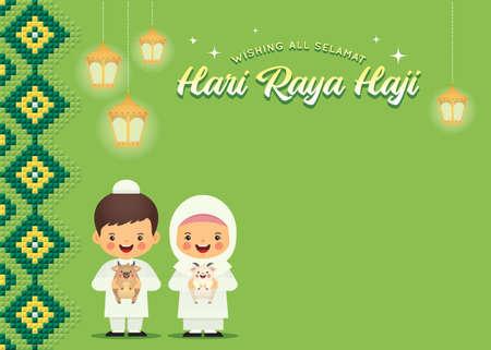 Eid Al-Adha或Hari Raya Haji,牺牲的节日。逗人喜爱的动画片穆斯林与牛&山羊,在绿色伊斯兰教的样式背景隔绝的有利同的灯笼。库尔班Bayrami平面矢量插图。