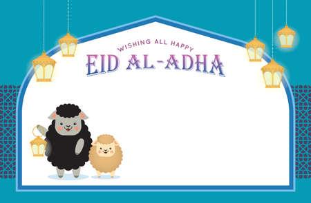 古尔邦节或哈吉节,祭祀的节日问候模板。可爱的卡通羊捧着灯笼。库尔班Bayrami平面矢量插图。