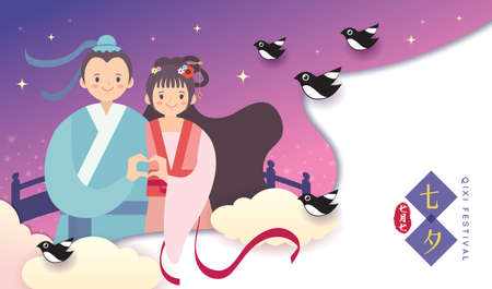 Double seventh festival or Tanabata festival greeting template. Cartoon cowherd and weaver girl with love gesture in starry night. Flat vector illustration. (caption: QiXi festival)