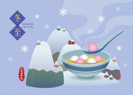Dongzhi - Winter Solstice Festival greeting poster. Tang Yuan (sweet dumpling soup) with snowy mountains and cottage house. Winter landscape flat vector illustration. (translation: Dongzhi festival)