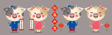 2021 chinese new year -  year of the ox character design collection. Cute cartoon cows holding chinese scroll and lantern with greetings couplet. (translation: May you have a prosperous new year)