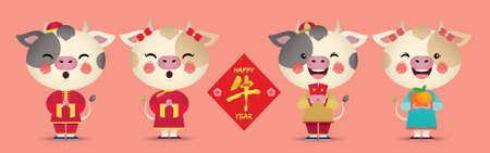 2021 chinese new year -  year of the ox character design collection. Cute cartoon cows holding red packet and tangerine with chinese couplet. (translation:  Happy new year) 矢量图像