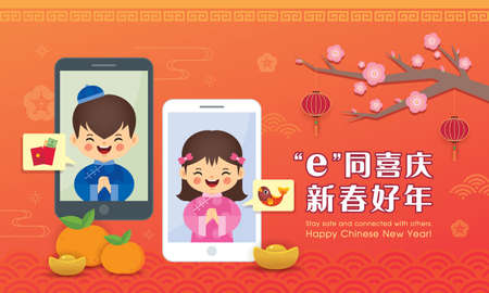 Chinese new year, cartoon chinese people making video call with friend or family via smartphone to celebrate festival. Online holiday celebration flat vector illustration. (text: happy