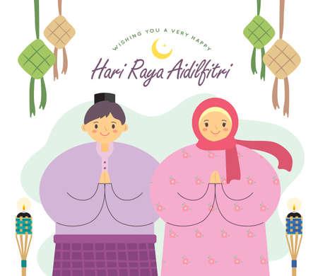 Hari Raya Aidilfitri greeting card. Cartoon muslim people celebrate festival with ketupat & pelita oil lamp. Eid Mubarak flat vector illustration. (translation: Fasting day of celebration)