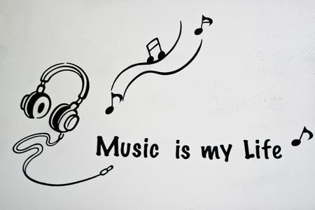 letras musicales: La música es mi vida de las palabras
