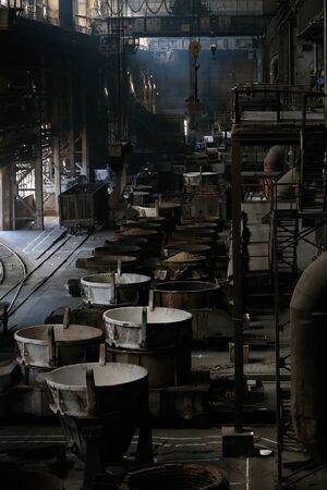 steel: Steel Plant