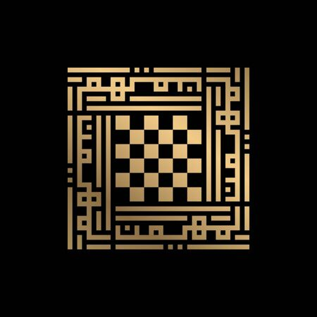 Vector graphic of Golden Islamic calligraphy al-muhaiminun of asmaul husna kufi style