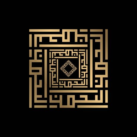 Vector graphic of Golden Islamic calligraphy ar-rahman of asmaul husna kufi style  Illustration