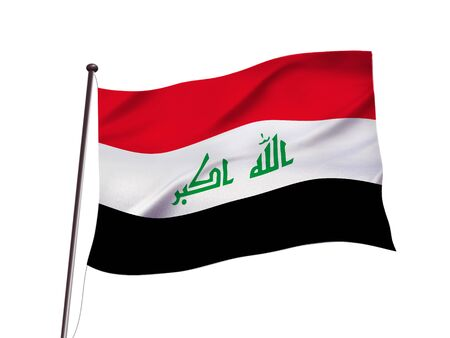 Iraq flag fluttering in the wind,3D illustration