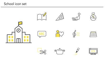 Various school icon set,yellow and black color,vector illustration Иллюстрация
