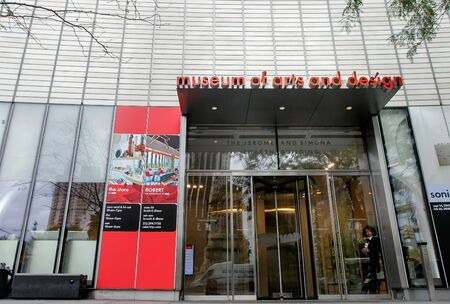 Entrance to the Museum of Arts and Design located at Columbus Circle in Manhattan. 新闻类图片