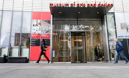 Entrance to the Museum of Arts and Design located at Columbus Circle in Manhattan. Imagens - 133574805
