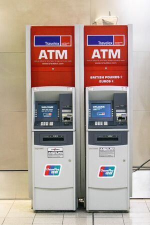New York, 3/17/2019: Two Travelex currency exhange ATMs stand at JFK airport.