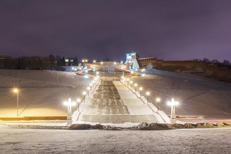 george: Chkalovskaya staircase swept up by snow in Nizhny Novgorod Stock Photo