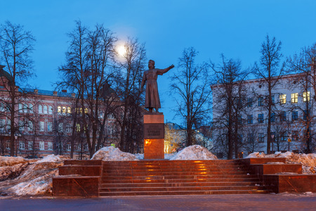 Monument to Kozma Minin on the Square of Minin and Pozharsky in Nizhny Novgorod on a winter evening