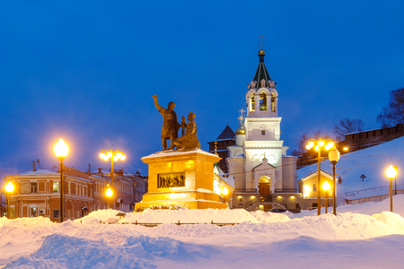 Square of national unity in the city of Nizhny Novgorod in the light of street lamps Editorial