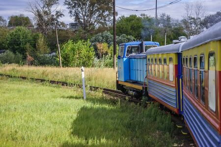 Childrens Railway in Nizhny Novgorod at summer