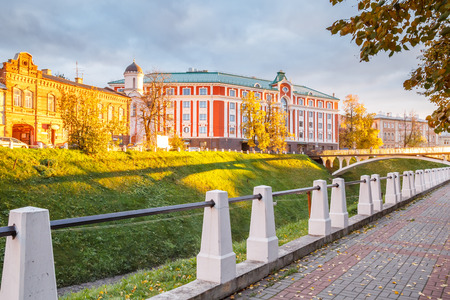 Kremlin Boulevard, hotel in Nizhny Novgorod at autumn, Russia Archivio Fotografico - 105564226