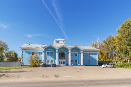 The building of the old airport in Nizhny Novgorod at autumn, Russia Stock Photo