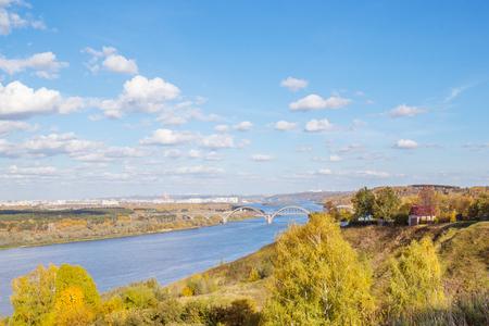Vastness of Oka river in the Nizhny Novgorod region at autumn, Russia