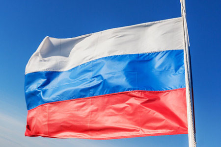 Russian flag on flagpole, large