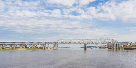 View of the bridge over the Volga in Nizhny Novgorod in the summer, Russia