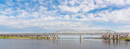 Panorama of the bridge over the Volga River in Nizhny Novgorod at summer