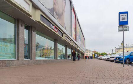 Shopping center in Ulyanovsk, Russia