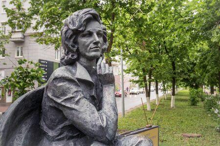 Monument to Valentina Leontyeva, aunt Val in Ulyanovsk, Russia