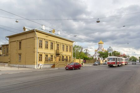 Samara city, Samara region/Russia - may 21 2019: Frunze Street near the Tolstoy Museum