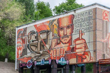 Samara city, Samara region/Russia - may 21 2019: Historical revolutionary mosaic on the wall of a building Редакционное