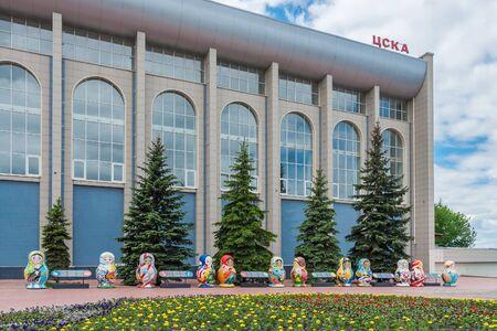Samara city, Samara regionRussia - may 21 2019: Pool CSKA on the promenade Editorial